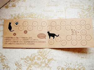 card-2.jpg